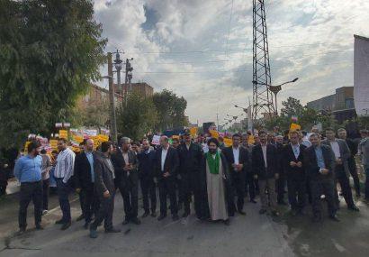 برگزاری راهپیمایی ضداستکباری ۱۳ آبان در قیامدشت