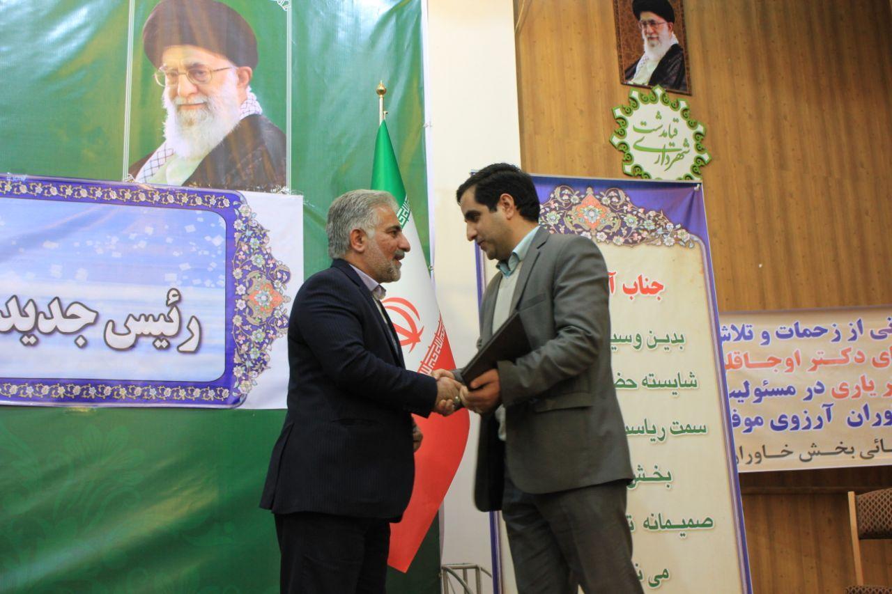 مراسم تکریم و معارفه رئیس حوزه قضایی بخش خاوران برگزار شد