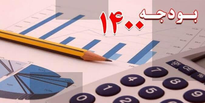 تصویب بودجه ۱۰۰ میلیاردی شهرداری قیامدشت برای سال ۱۴۰۰