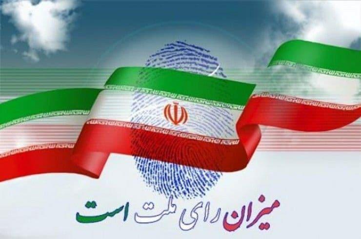 اعضای هیئت اجرایی انتخابات شوراهای اسلامی بخش خاوران انتخاب شدند