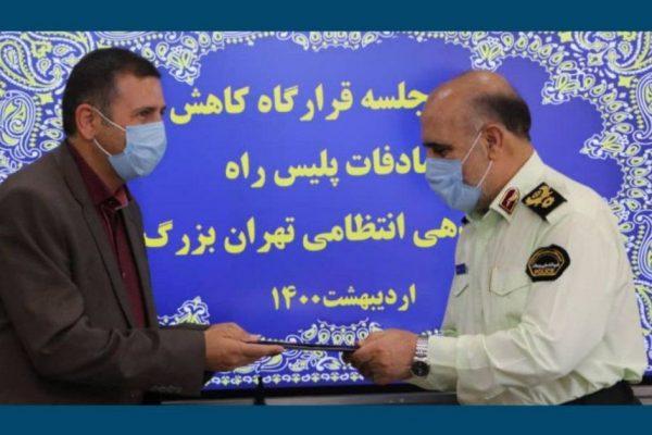 تقدیر رییس پلیس تهران از شهردار قیامدشت